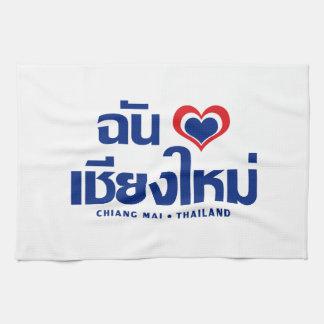 I Heart (Love) Chiang Mai ❤ Thailand Towel