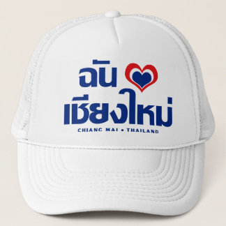 I Heart (Love) Chiang Mai ❤ Thailand Trucker Hat