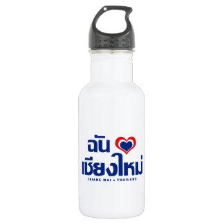 I Heart (Love) Chiang Mai ❤ Thailand Water Bottle