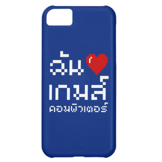 I Heart (Love) Computer Games ♦ Thai Language Cover For iPhone 5C