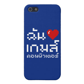 I Heart (Love) Computer Games ♦ Thai Language Cover For iPhone SE/5/5s