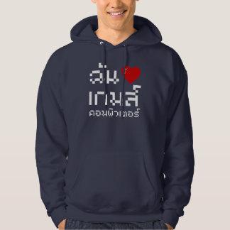 I Heart (Love) Computer Games ♦ Thai Language Hoody