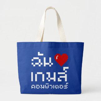 I Heart (Love) Computer Games ♦ Thai Language Large Tote Bag