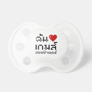 I Heart (Love) Computer Games ♦ Thai Language Pacifiers