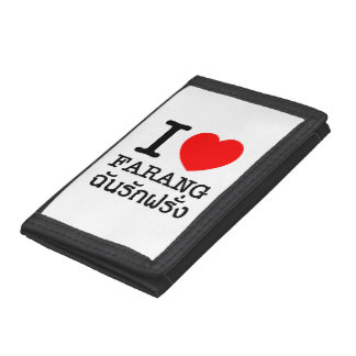 I Heart (Love) Farang Trifold Wallet
