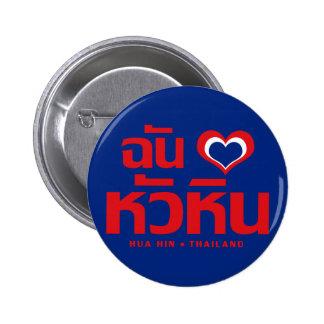 I Heart (Love) Hua Hin ❤ Thailand Pinback Button