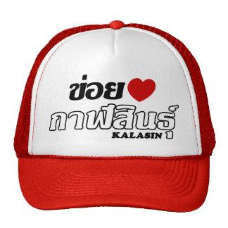 I Heart (Love) Kalasin, Isan, Thailand Hats