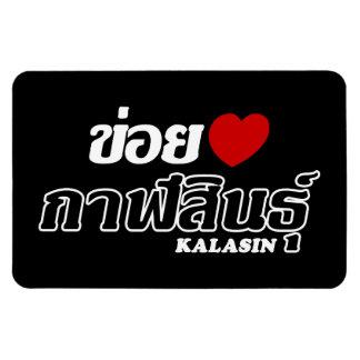 I Heart (Love) Kalasin, Isan, Thailand Magnet