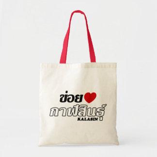 I Heart (Love) Kalasin, Isan, Thailand Tote Bag