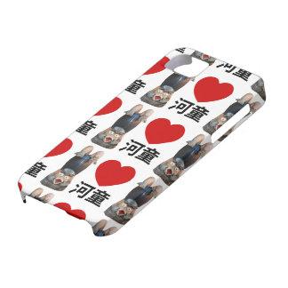 I Heart [Love] Kappa iPhone SE/5/5s Case