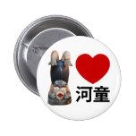 I Heart [Love] Kappa Pinback Button
