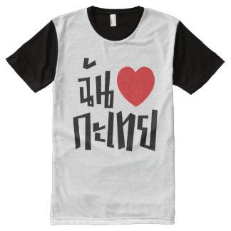 I Heart (Love) Kathoey (Ladyboy) // Thai Language All-Over-Print T-Shirt