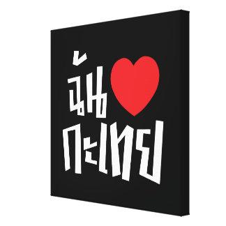 I Heart (Love) Kathoey (Ladyboy) // Thai Language Canvas Print