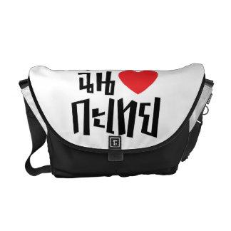 I Heart (Love) Kathoey (Ladyboy) // Thai Language Courier Bag
