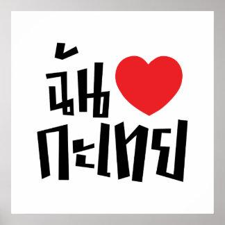 I Heart (Love) Kathoey (Ladyboy) // Thai Language Poster