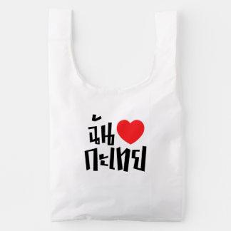 I Heart (Love) Kathoey (Ladyboy) // Thai Language Reusable Bag