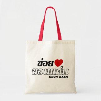 I Heart (Love) Khon Kaen, Isan, Thailand Tote Bag