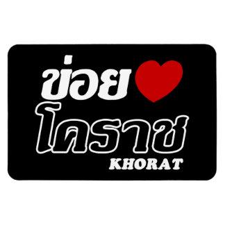 I Heart (Love) Khorat, Isan, Thailand Magnet