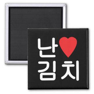 I Heart [Love] Kimchi 김치 2 Inch Square Magnet