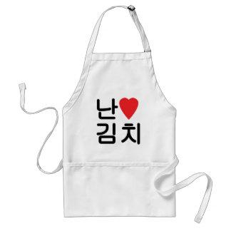 I Heart [Love] Kimchi 김치 Adult Apron