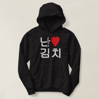 I Heart [Love] Kimchi 김치 Hoodie