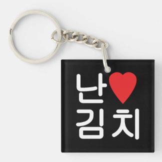I Heart [Love] Kimchi 김치 Keychain