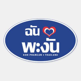 I Heart (Love) Koh Phangan ❤ Thailand Oval Sticker