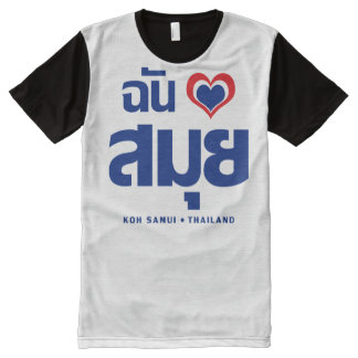 I Heart (Love) Koh Samui ❤ Thailand All-Over-Print T-Shirt