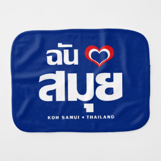 I Heart (Love) Koh Samui ❤ Thailand Baby Burp Cloth