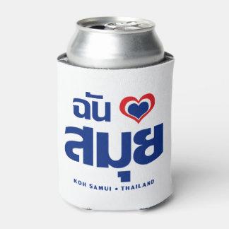 I Heart (Love) Koh Samui ❤ Thailand Can Cooler