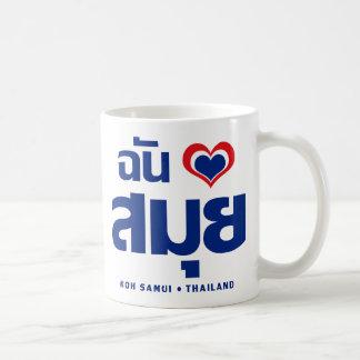 I Heart (Love) Koh Samui ❤ Thailand Coffee Mug
