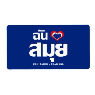 I Heart (Love) Koh Samui ❤ Thailand Label