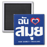 I Heart (Love) Koh Samui ❤ Thailand Refrigerator Magnets