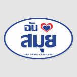 I Heart (Love) Koh Samui ❤ Thailand Oval Stickers