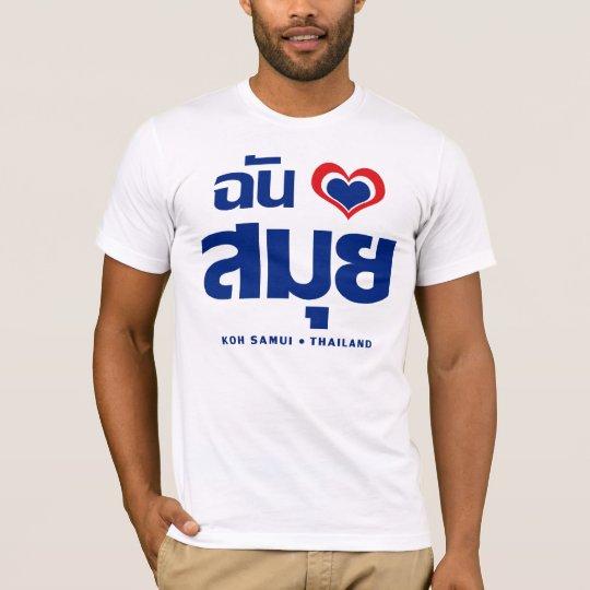 I Heart (Love) Koh Samui ❤ Thailand T-Shirt