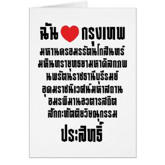 I Heart [Love] Krung Thep Maha Nakhon ... Card