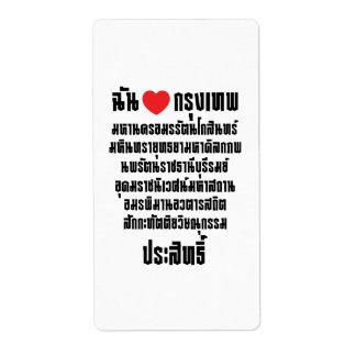 I Heart [Love] Krung Thep Maha Nakhon ... Label
