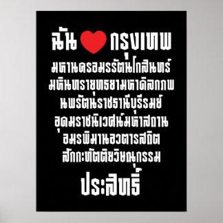I Heart [Love] Krung Thep Maha Nakhon ... Poster