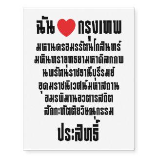I Heart [Love] Krung Thep Maha Nakhon ... Temporary Tattoos