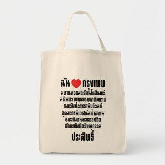 I Heart [Love] Krung Thep Maha Nakhon ... Tote Bag