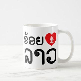 I Heart (Love) Lao (Khoy Huk Lao) Coffee Mug