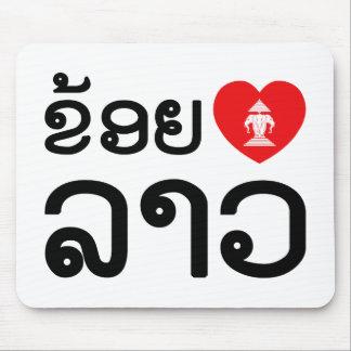 I Heart (Love) Lao (Khoy Huk Lao) Mouse Pad