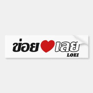 I Heart (Love) Loei, Isan, Thailand Bumper Sticker