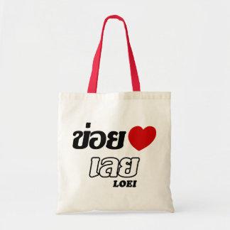 I Heart (Love) Loei, Isan, Thailand Tote Bag