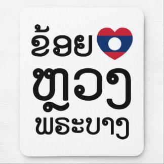 I Heart (Love) Luang Prabang, Laos Language Script Mouse Pad