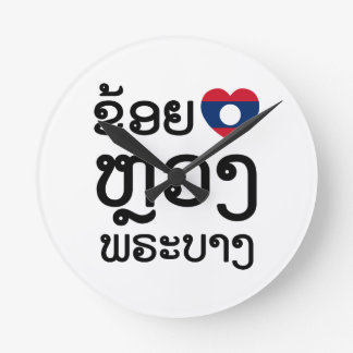 I Heart (Love) Luang Prabang, Laos Language Script Round Clock