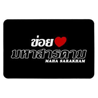 I Heart (Love) Maha Sarakham, Isan, Thailand Magnet