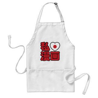 I Heart [Love] Manga 漫画 // Nihongo Japanese Kanji Aprons
