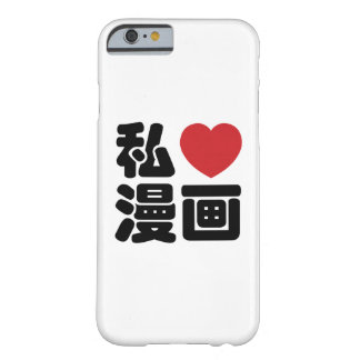 I Heart [Love] Manga 漫画 // Nihongo Japanese Kanji Barely There iPhone 6 Case