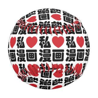 I Heart [Love] Manga 漫画 // Nihongo Japanese Kanji Baseball